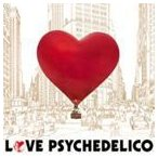 LOVE PSYCHEDELICO/GOLDEN GRAPEFRUIT(通常盤) CD