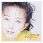 高橋由美子/ゴールデン☆ベスト 高橋由美子 ※再発売 CD