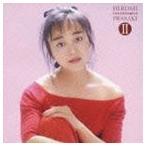 岩崎宏美/ゴールデン☆ベスト II 岩崎宏美 ※再発売 CD