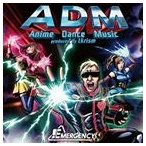 EMERGENCY / ADM -Anime Dance Music produced by tkrism- [CD]
