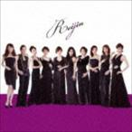 麗人 REIJIN CD