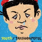 竹原ピストル/youth(通常盤) CD
