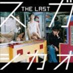 スガシカオ/THE LAST(通常盤) CD