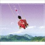矢野顕子/矢野山脈(通常盤) CD