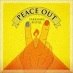 竹原ピストル/PEACE OUT(通常盤) CD