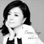 薬師丸ひろ子/Cinema Songs CD