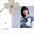 柴咲コウ / KO SHIBASAKI ALL TIME BEST 詠 [CD]