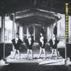 新しい学校のリーダーズ / マエナラワナイ [CD]