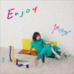 大原櫻子 / Enjoy(通常盤) [CD]