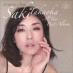 高岡早紀 / オールタイム・ベストアルバム -The Other Side of Love- [CD]