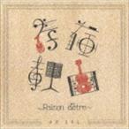 �����ޤ��� / ¸����ͳ��Raison d��etre�� [CD]