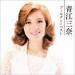 青江三奈/ゴールデン☆ベスト 青江三奈(SHM-CD) CD