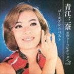青江三奈/ゴールデン☆ベスト 青江三奈 カヴァーコレクション Vol.2(SHM-CD) CD