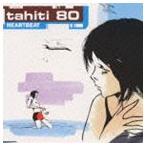 タヒチ80/ハート・ビート CD