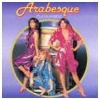 アラベスク/PLATINUM BEST::アラベスク CD