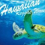 ハワイアン・レゲエ・ウェイヴ CD