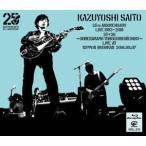 KAZUYOSHI SAITO 25th Anniversary Live 1993-2018 25 26  これからもヨロチクビーチク  Live at 日本武道館 2018.09.07  Blu-ray   通常盤