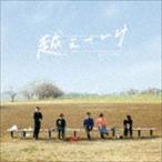 キュウソネコカミ / 越えていけ/The band(初回限定盤/CD+DVD) [CD]