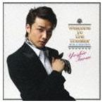 井上芳雄/ミュージカル・セレクション Welcome To The Theater(CD+DVD) CD