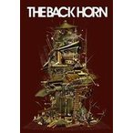 THE BACK HORN/KYO-MEIツアー〜リヴスコール〜 at 日本武道館 2013.1.6(初回限定盤) [DVD]