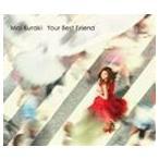 倉木麻衣/Your Best Friend(初回限定盤/CD+DVD) CD