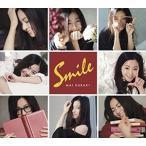倉木麻衣/Smile(初回限定盤) CD