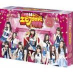 SKE48のエビフライデーナイト DVD-BOX 初回限定版 [DV