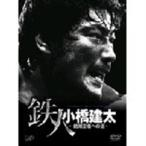 PRO-WRESTLING NOAH 鉄人 小橋建太〜絶対王者への道〜DVD-BOX DVD