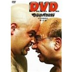 マキシマム ザ ホルモン/Deco Vs Deco デコ対デコ DVD