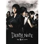 DEATH NOTE デスノート the Last name DVD
