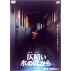 仄暗い水の底から DVD
