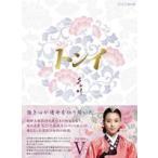 トンイ DVD-BOX V DVD
