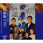 時代劇スペシャル 田原坂 DVD
