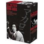 太陽にほえろ! マカロニ刑事編2 DVD-BOX(初回生産限定) DVD