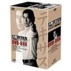 太陽にほえろ! テキサス刑事編 I DVD-BOX(初回限定生産) DVD