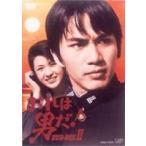おれは男だ! DVD-BOX2(初回限定生産) DVD