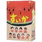 すいか DVD-BOX DVD