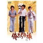 俺たちの旅 VOL.6  DVD