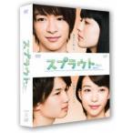 スプラウト DVD-BOX 通常版 DVD