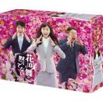 花咲舞が黙ってない 2015 DVD-BOX DVD