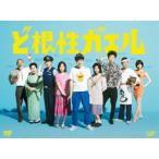 ど根性ガエル DVD-BOX DVD