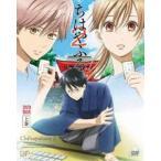 ちはやふる2 DVD-BOX 上巻 [DVD]
