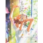 ちはやふる Vol.2 DVD