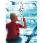 ちはやふる Vol.7 DVD