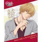オオカミ少女と黒王子 Vol.2[DVD] DVD