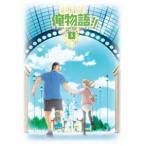 俺物語!! Vol.5 DVD