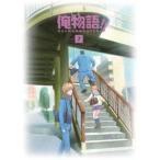 俺物語!! Vol.7 DVD