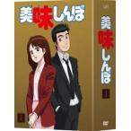 美味しんぼ DVD-BOX1 DVD