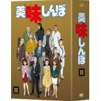 美味しんぼ DVD-BOX3 DVD