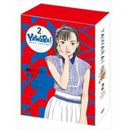 YAWARA! DVD-BOX 2 [DVD]画像